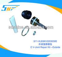 chery QQ C V jiont repair kit , Chery repair parts S11-XLB3KV2203030E