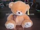 best quality plush stuffed toys, lovely teddy bear