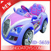 HD-5659 Purple electric and remote control baby car