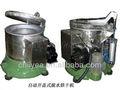 apertura automática de la cubierta de la deshidratación de tipo de secado de la máquina como la personalización de