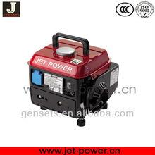 950 Model 450W 650W 750W Cheap Portable Small Gasoline Generator