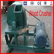 2013 New Design!! Wood shredder/Wood Chipper/Wood branch crusher in China