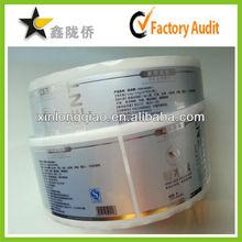 13years China professional adhesive waterproof label maker