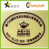 2013 Lowest Price printed custom sticker pack