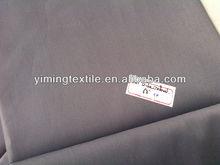 1X1 diamond oxford, textiles fabric Wujiang