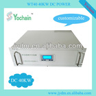 800v 50A DC magnetic power sale