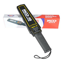 Excellent Quality! Body Security Scanner/Hand Held Metal Detector with CE Passed MCD-140