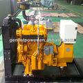 20kw a 400kw de potencia del motor de gas de la turbina del generador