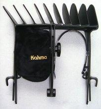 Kahma Rack