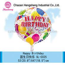 Multi-color printed balloon theme birthday party supplies