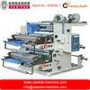 Flexo 2 color printing machine for plastic bag
