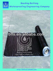 SBS bitumen PE 3mm asphalt self adhesive roofing felt