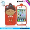 Animal silicone phone case new design