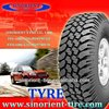 Label Certified New China Car Tire For EU Countries