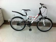 "20"" suspension bike/shock bike/mountain bike"