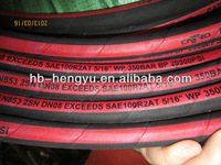 rubber product,rubber pipe, Rubber hose, Hydraulic hose SAE100R2AT