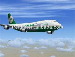 shanghai xiamen beijing air freight agent to AMSTERDAM AMS