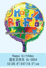 Happy birthday printed 18 inch round shape foil balloon for kids birthday