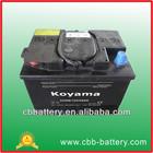 55459 power safe dry battery 12v54ah