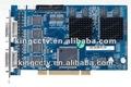 8 canal dvr cartões com software : VEC8008HB