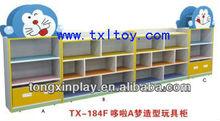prices for school furniture nursery school furniture TX-184F
