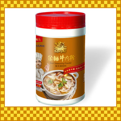 800g canned Halal Powdered Beef Stock