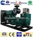 China de fábrica de bajo precio 225 kva cummins generador eléctrico conjunto( gf180c)