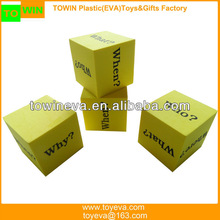 Promotional EVA foam question cubes(Teaching aids)