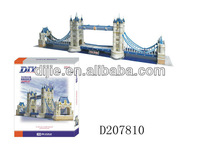 DIY 3D Puzzle Game London Gemini bridge D207810