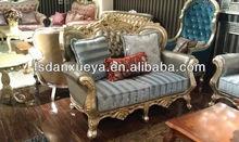 Luxury sofa Living Room Double Leather Sofa DXY-850#
