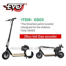 2015 new epa 26cc gas scooter