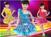XC-112 Dttrol belly dance costumes tutu children dance costumes