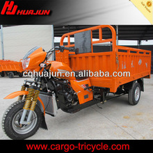 HuaJun three wheel covered motorcycle for sale