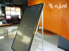 Copper& Alunimium Flat panel solar thermal collector