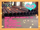 4inch Hollow sections api 5l hot formed welded erw mild steel rectangular pipes size & weight