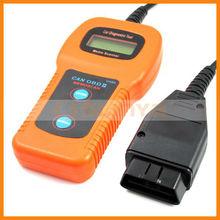 Universal U480 CAN OBD-II Diagnostic Auto Car Code Scanner