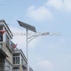 50w high power solar led street light, outdoor solar lamp