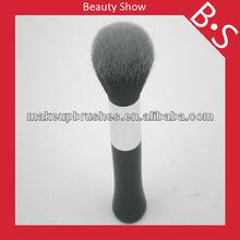 Best sale makeup tools body powder brush,beauty powder cosmetic/makeup brush,free sample