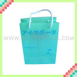 Functional high quality printable pink plastic shopping bag