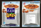 printed laminated dried fruit plastic packaging