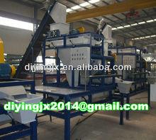 hot selling newly design Almond sheller / hard nut sheller machine / pecan sheller machine