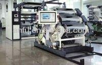 AF-1000 PP,PS sheet extrusion machine (Capacity:500kg/hr)