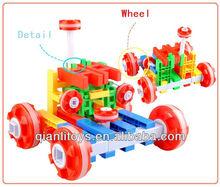 Plastic Educational Block Toy QL-030(C)-5