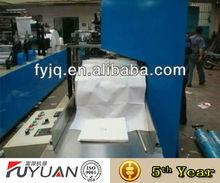 hot sell embossing napkin folding manufacturing machine