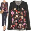 E+H1787 Pretty Steps china wholesale fashion latest design chiffon blouses designs 2013 Multicolor Floral Print blouses