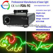 RGY animation laser light system ILDA PC programable