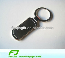 cheap blank promotional customized metal keychain