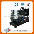 kva 35 3 fase generador de weifang hualing silencioso tipo de conjunto generador de gas