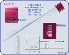 Container door lock BG-G-011