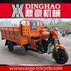 3 wheel motorcycles/three wheel cargo motorcycles